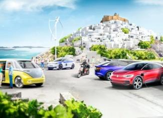 Proyecto faro de movilidad eléctrica y sostenible